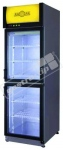 chlskrin-sch-s-8252ag-gastro-zarizeni-16203.jpg